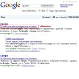 google-bug-resultat-recherche-04